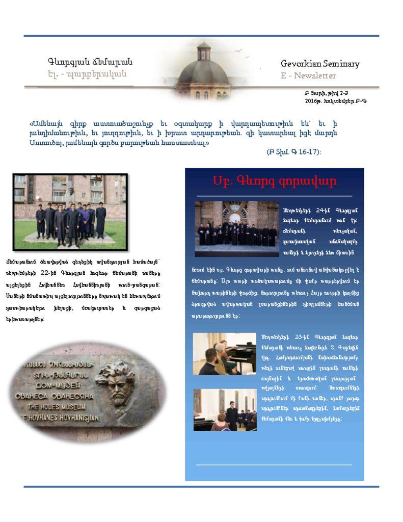 thumbnail of Բ տարի, թիվ 2-3