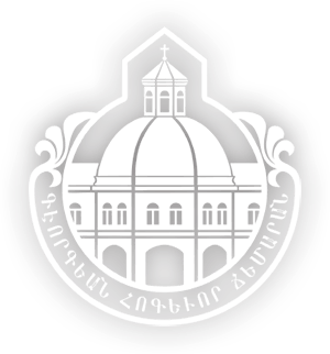 Գևորգյան հոգեւոր ճեմարան