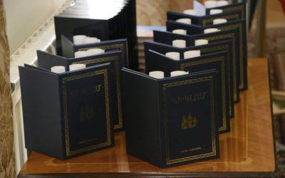 Դիպլոմների հանձնման արարողություն Գևորգյան հոգևոր ճեմարանում